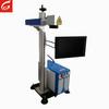 10W handheld fiber laser marking machine portable mark machine