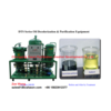 Used cooking oil purifier machine/ pure physical vacuum filter machine