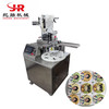 China High Quality Automatic Mooncake Folding Packing Machine