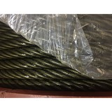 Galvanized high carbon steel wire rope