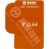 Pigment Orange 64 from XINGHUA PIGMENTS GROUP