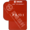 Pigment red 53:1 from XINGHUA PIGMENTS GROUP