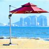 Hot sale customize logo patio Garden Parasol Beach Umbrella Outdoor Hotel Seaside Umbrella