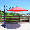 300-18 Aluminum Glass Fiber Mini Rome Umbrella