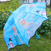 Wavy Edge Ice Colors Children Cartoon Umbrella