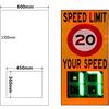 radar speed sign ,speed limit sign solar speed sign board
