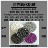 Activated alumina ball, activated alumina catalyst