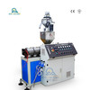 HSJ-30 Single Screw Plastic Extruder