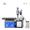 HSJ-45 mm Single screw plastic extruder