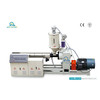 HSJ-80mm Single Screw Plastic Extruder Machine