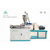 HSJZ-51/105 Plastic Conical Twin Screw Extruder