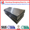 Galvanized Corrugated Galvanized Steel Sheet Metal Standard Sheet Size for Roofing