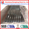 Galvanized Corrugated Sheet, Galvanized Corrugated Steel Sheets