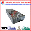 Factory Price Galvanized Zinc Coated Corrugated Steel Sheet for Roofing