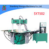 SY7502 paver machine color paver brick making machine for sale