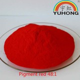 Pigment Red 48:1(cas:7585-41-3)  made in china