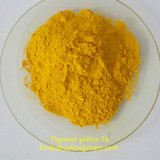 Pigment Yellow 74(cas:6358-31-2) made in china