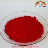 Pigment Red 48:2(cas:7023-61-2) made in china