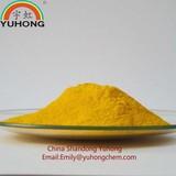 Pigment yellow 12|cas:6358-85-6  china