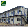 K Type Double Storey Cheap Prefabricated House