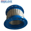 Flange End Double Bellow Flexible Joint Braided Hose