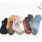Boat stockings women breathable, sweat absorbent and odor-proof pure cotton cute bear ten-color socks embroidered personality embroidered low-end socks