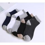 Socks, men's socks, plain colored men's leisure socks, cotton socks in autumn and winter, comfortable and warm socks wholesale