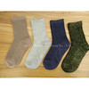 Children Socks with Main Color and Lurex in Spring