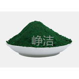 Chromium Oxide Green Refractory Grade for Brick
