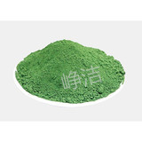High Purity Cr2o3 Chromium Oxide Green for Abrasive Polishing