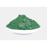Electronic Metallurgy Chromium Oxide Green Powder for Special Hard Alloy Industry