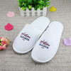 terry slipper hotel slipper with embroidery logo