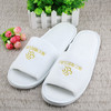 open toe hotel slipper disposable slipper