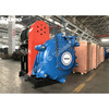 Tobee® 8/6 E AH slurry pumps and spares are only interchangeable with Warman® 8/6 E AH slurry pumps and spares