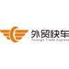 Foreign Trade Express