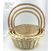 wicker willow basket flower
