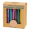 Chanukah Candle Lighting Prayer, Buy Hanukkah Candles Online