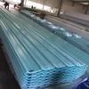 UV fiberglass reinforced polyester sheet roof fiberglass panels