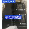 Caterpillar/Perkins ECM ECU(Engine Control Module) 348-2380 for Perkins/CAT