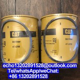 Piston ring 276-7476  for CAT Caterpillar C4.4 2767476