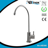 Pre-Rinse Casting Stainless Steel Pure Faucet