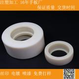Industrial vacuum casting,CNC,SLA,SLS,RIM