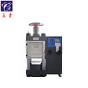 Digital  Display Compression Testing Machine