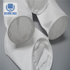 FDA Approved Nylon Micron Filter Mesh China Supplier