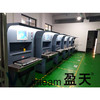 3.7kw Registration Plate Making Machine , Number Plate Punching Machine