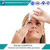Pharmaceutical grade sodium hyaluronate factory eye drop grade ha