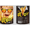 Uncle Pop Snack 200g Patato chips