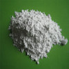 White aluminum oxide fine powder for refractory