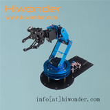 LeArm: Hiwonder Smart 6DOF Robotic Arm for STEAM Education/Support Secondary Development