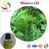 艾叶油,GMP CAS NO. 8008-93-3 100% manufacturer best price Pure natural essential oil wormwood leaf oil